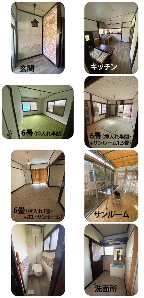 renovation-tile