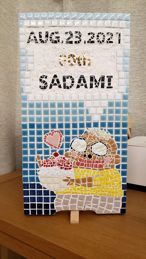 tilecraft_mosaic